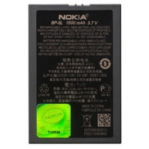 Nokia Battery BP-5L
