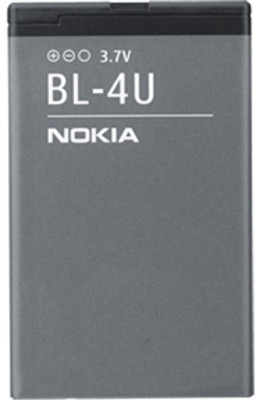 Nokia Battery BL-4U