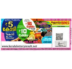 BhagyaMithra Kerala Lottery Ticket BM-5