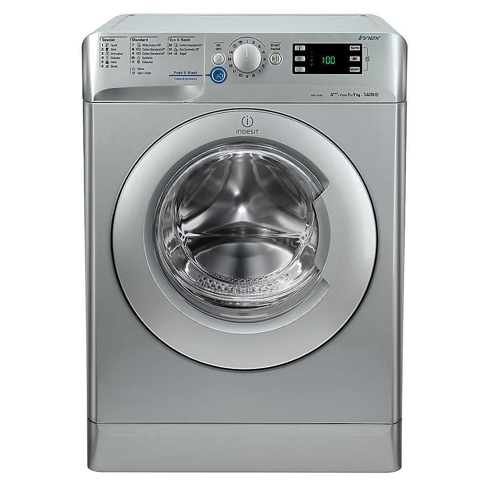 Indesit XWE91483XS Innex 1400 Spin 9kg Washing Machine