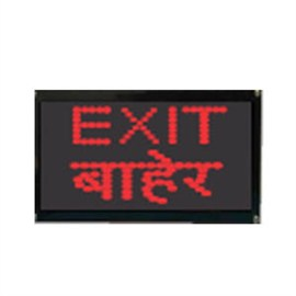 EXIT and  Bahar LED Sign